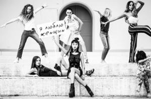 5 причин для женщины любить женщин 8
